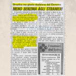 Pubblicità Biomalt(o) del dicembre 1948 #70anni