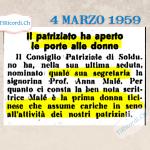 Annuncio pubblicato il 3 marzo 1989 #30anni